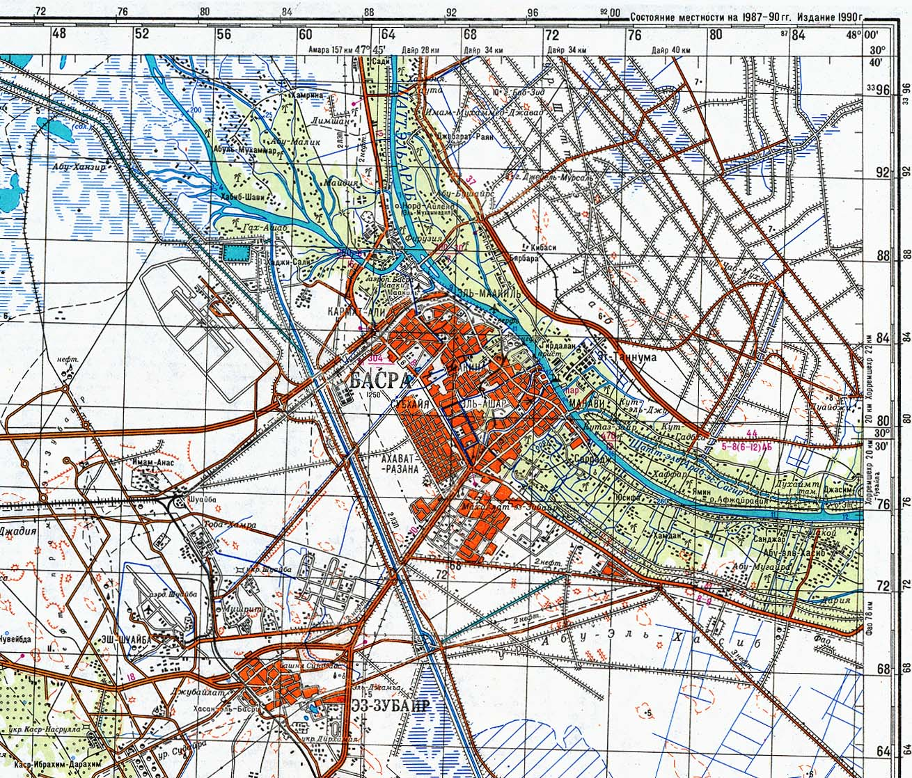 Topographic map of Basra 1990
