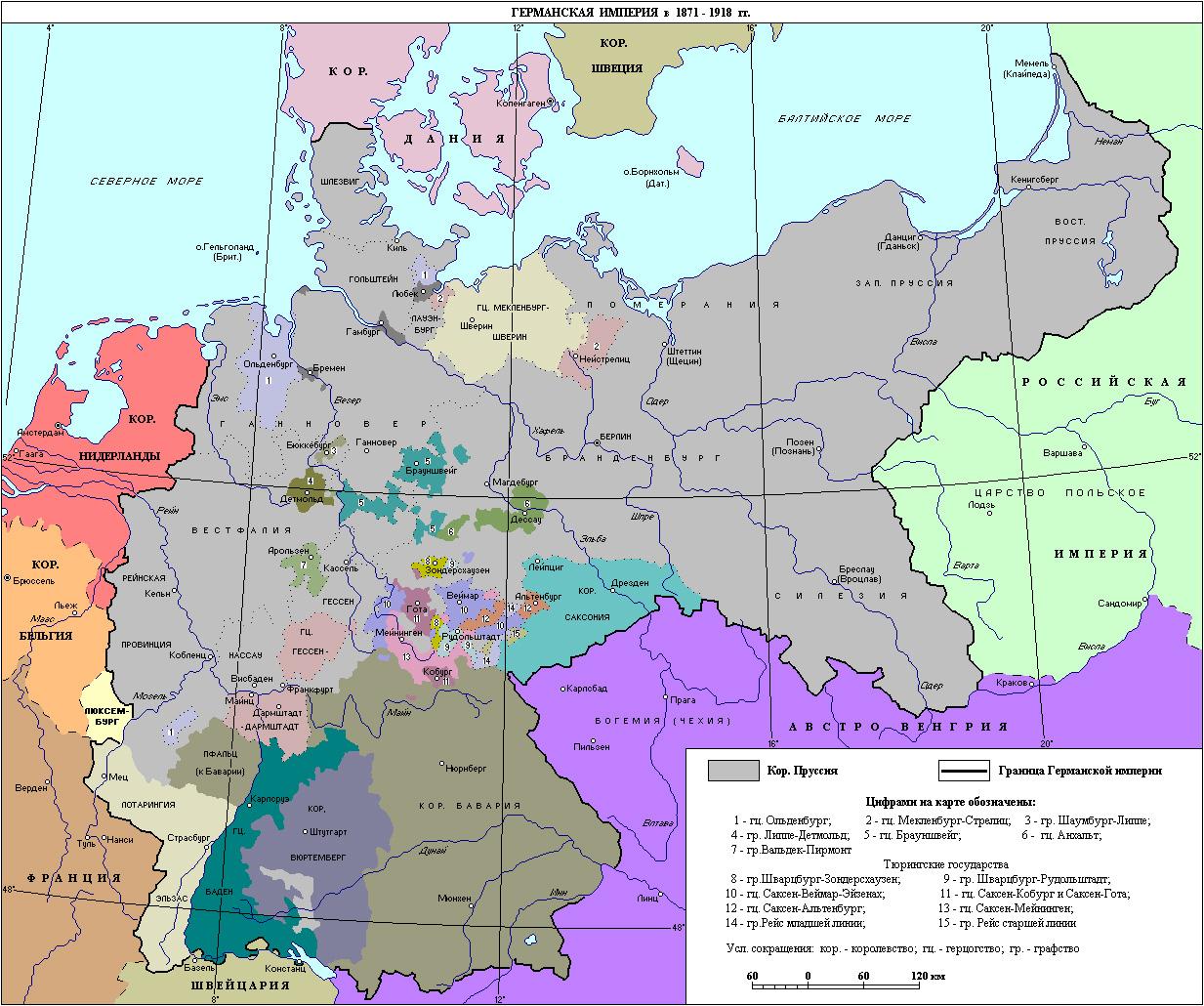 Imperio Alemán 1871-1918