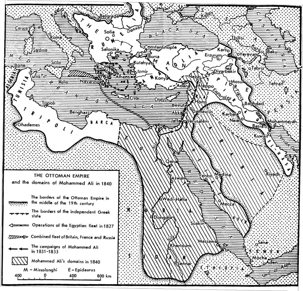 El Imperio Otomano 1840
