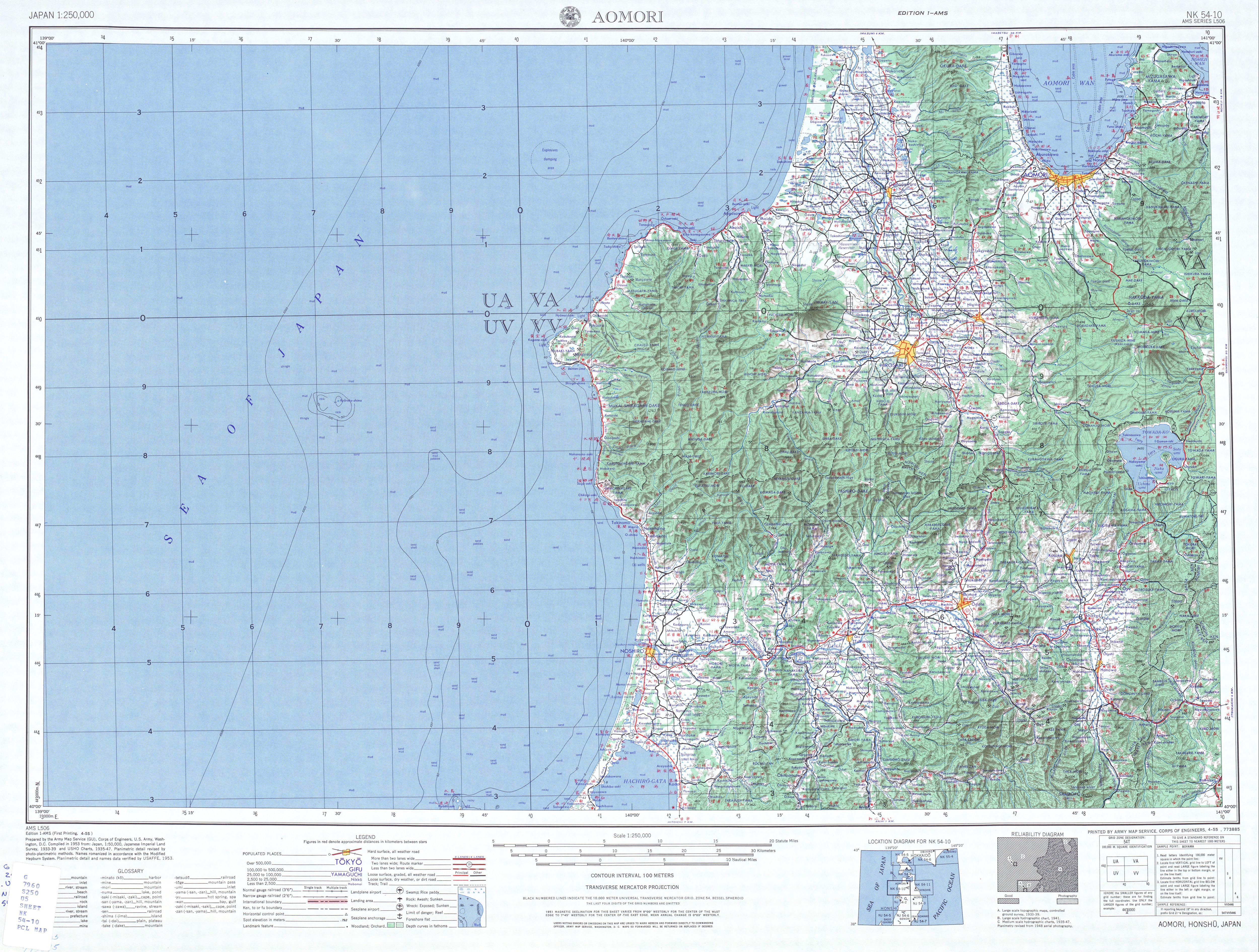 Aomori Topographic Map Sheet, Japan 1954