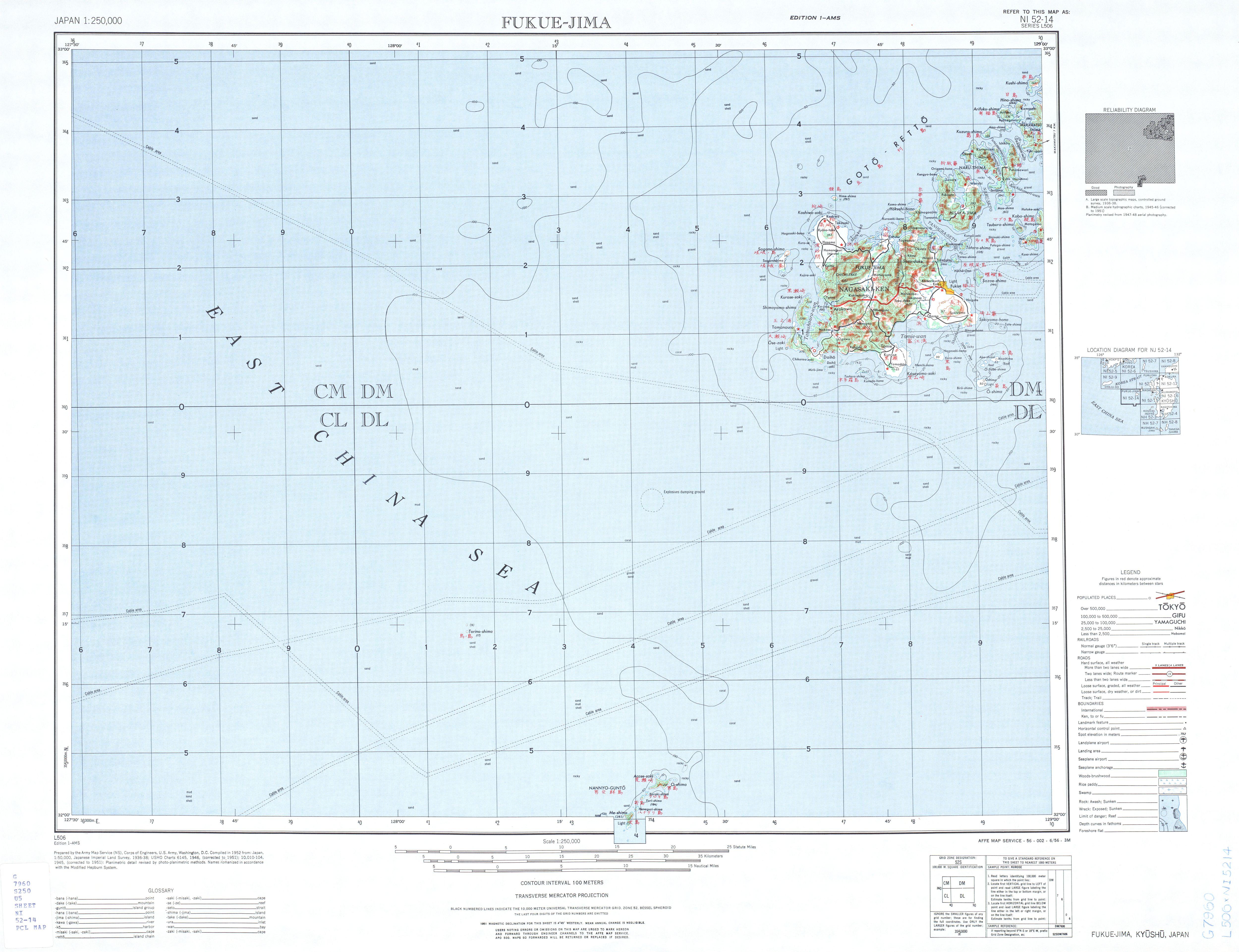 Hoja Fukue-Jima del Mapa Topográfico de Japón 1954