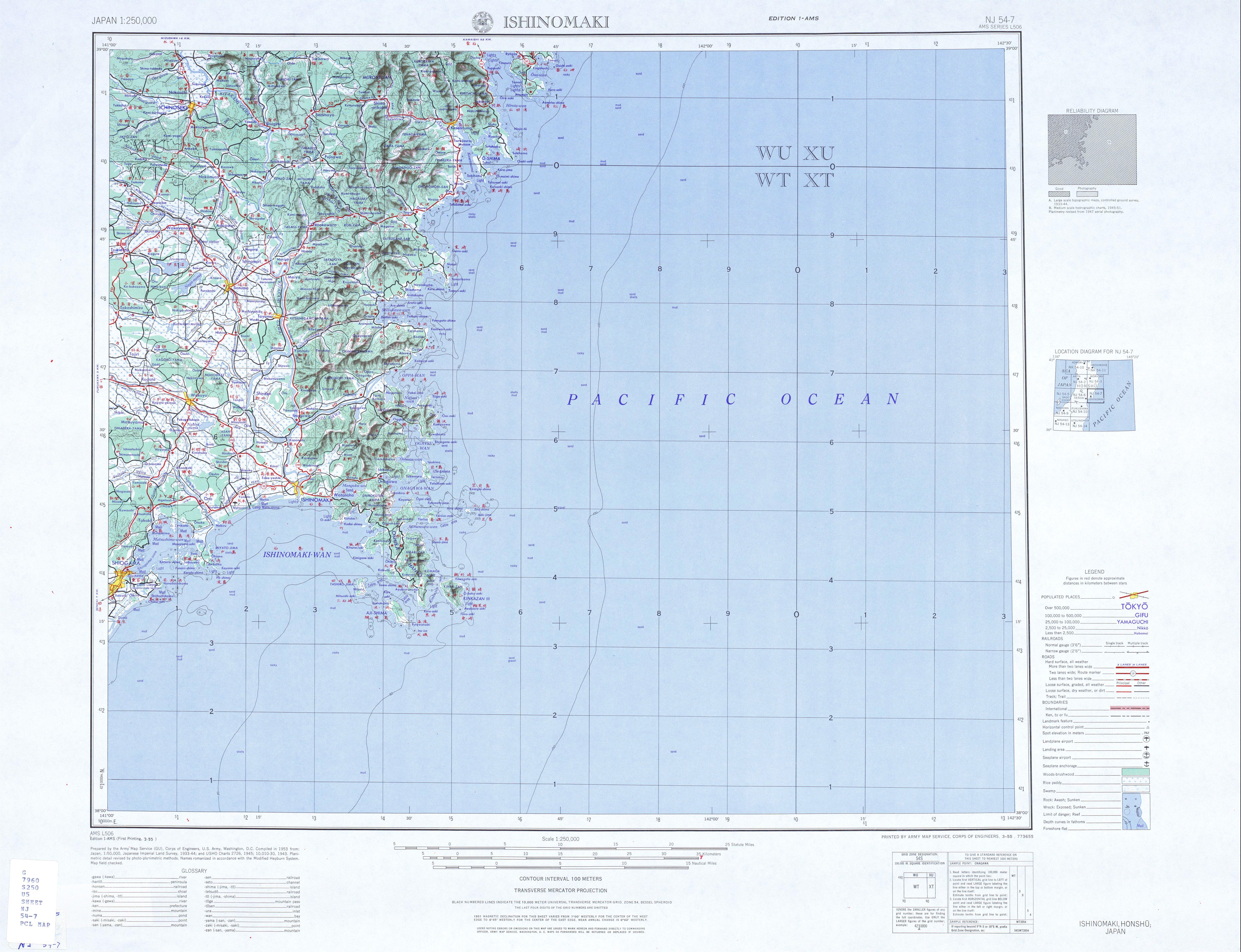 Hoja Ishinomaki del Mapa Topográfico de Japón 1954