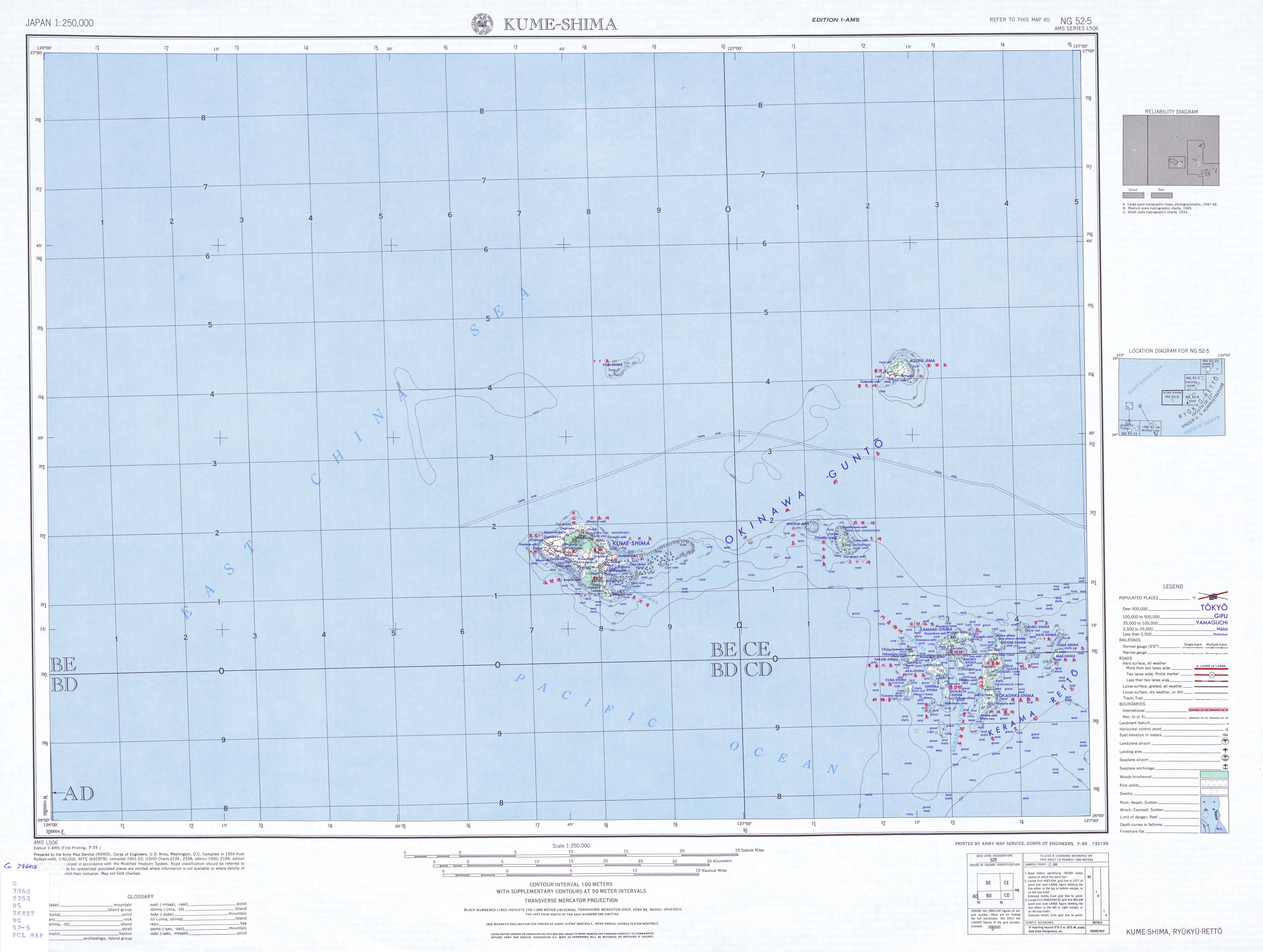 Kume-Shima Topographic Map Sheet, Japan 1954