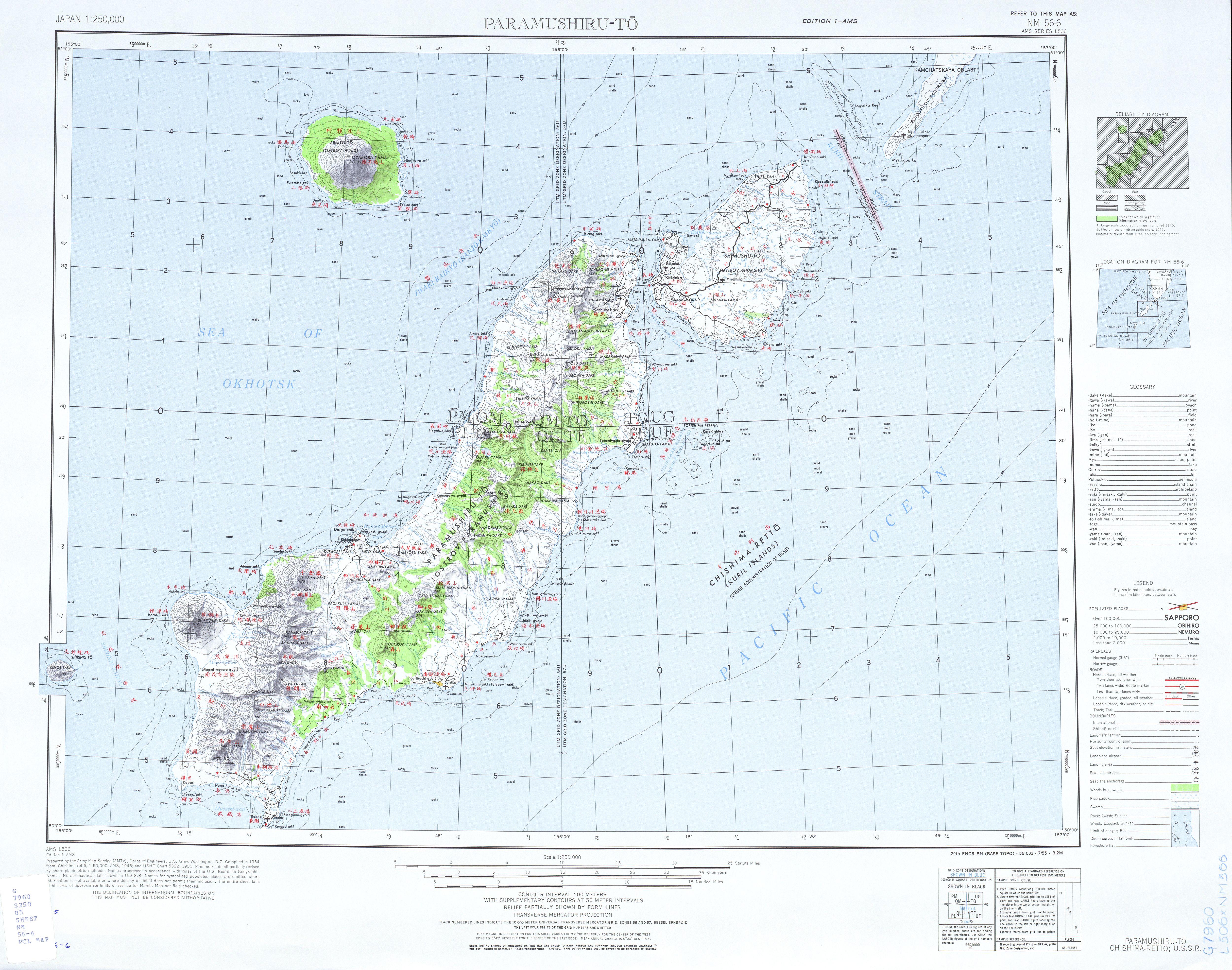 Hoja Paramushiru-To del Mapa Topográfico de Japón 1954