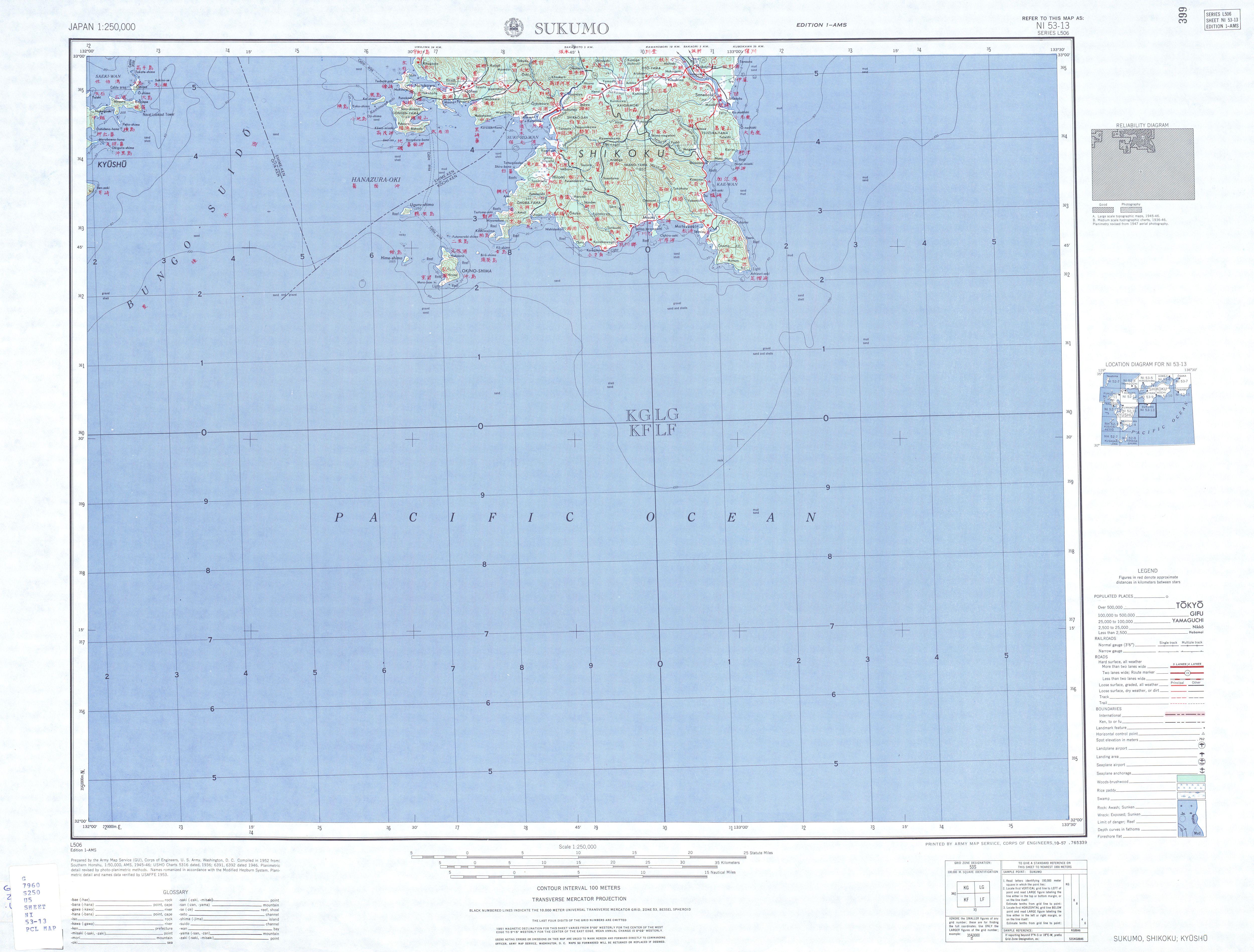 Hoja Sukomo del Mapa Topográfico de Japón 1954
