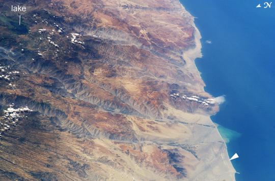 Imagen, Foto Satelite de La Laguna Parincocha y de Los Rios Acarí y Yauca, Peru