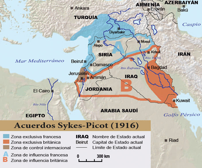 sykes picot agreement 1916 The sykes-picot agreement: 1916 it is accordingly understood between the french and british governments: that france and great britain are prepared to recognize and protect an independent arab states or a confederation of arab states (a) and (b) marked on the annexed map, under the suzerainty of an arab chief.