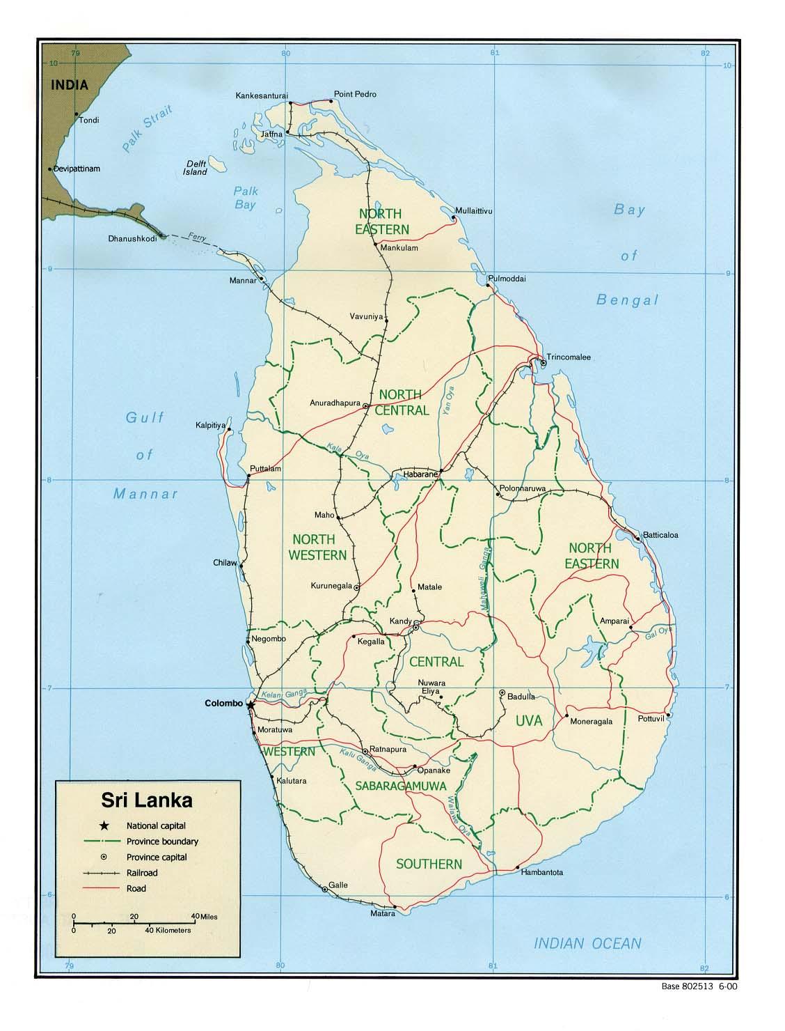 Mapa Politico de Sri Lanka