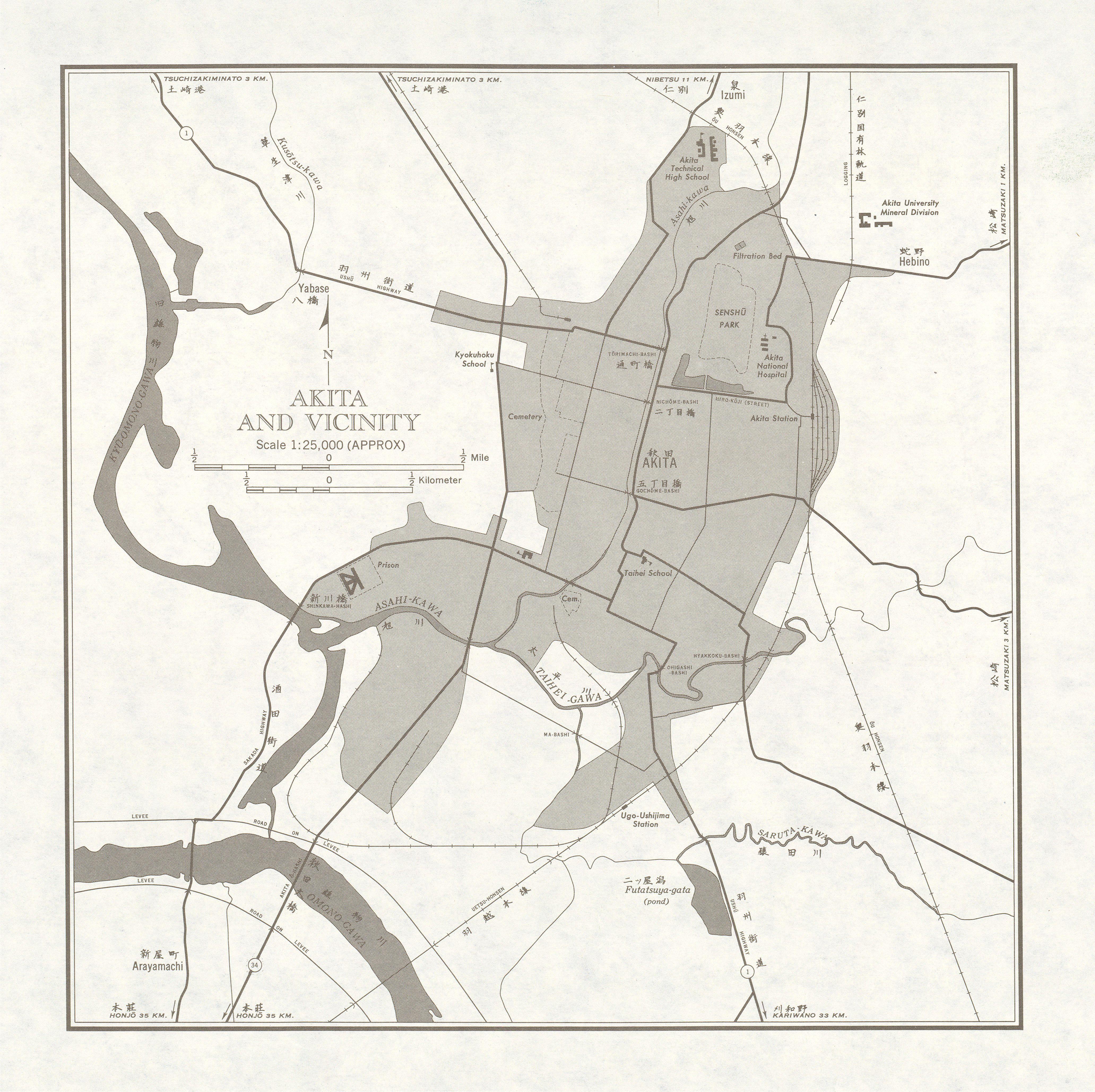 Mapa de Akita y Cercanías, Japón 1954