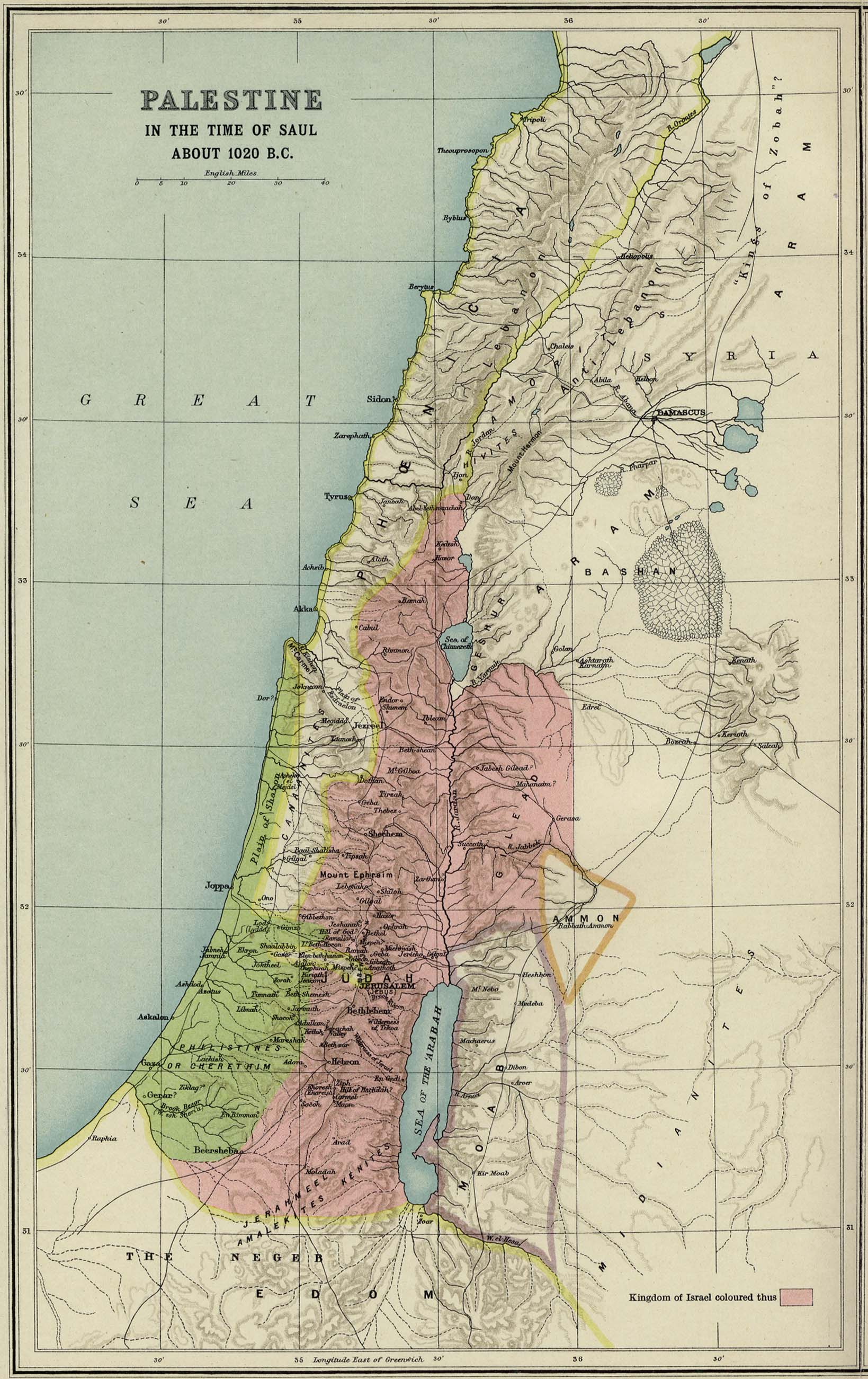 Palestine Map 1020 B.C.