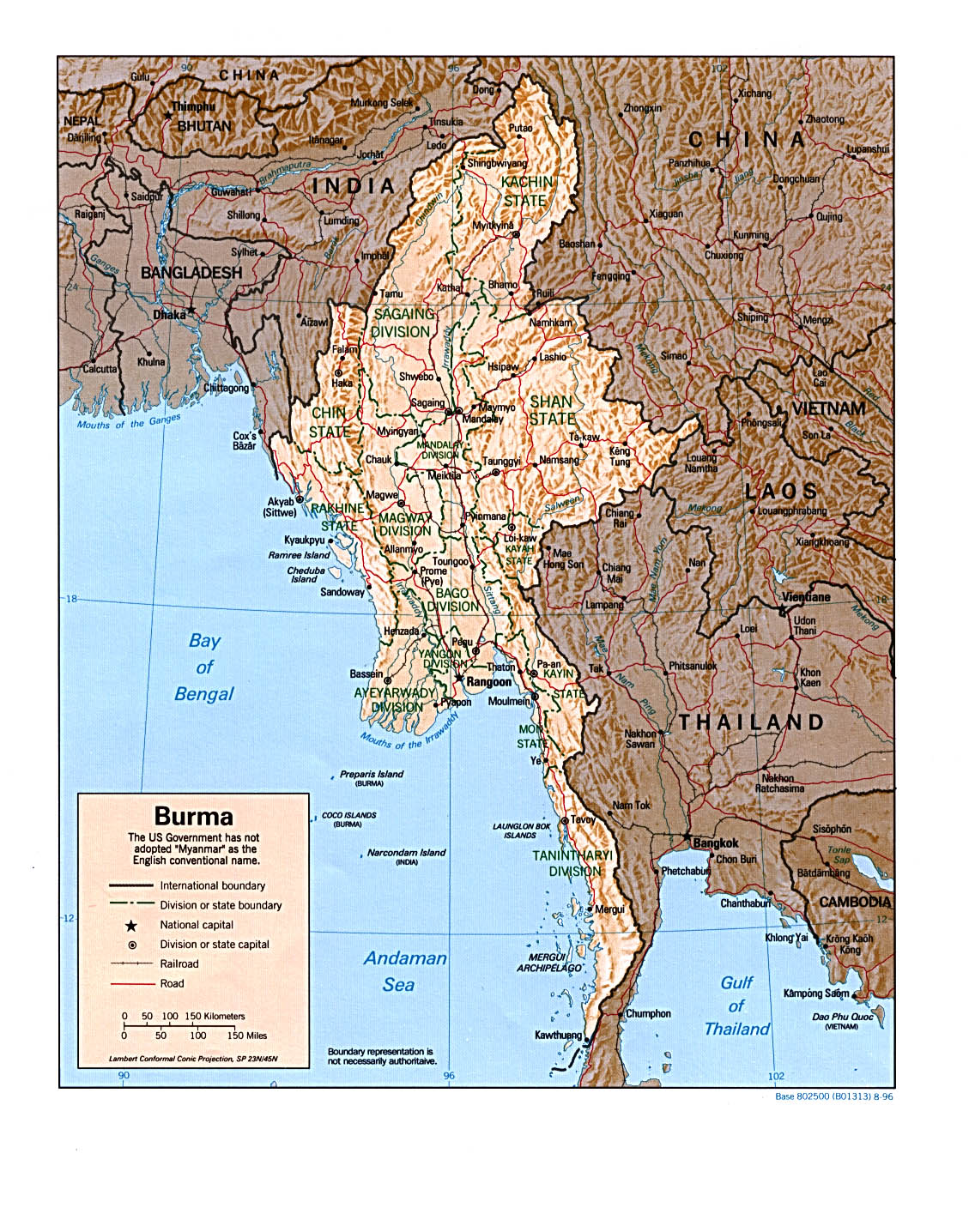 Mapa de Relieve Sombreado de Birmania (Myanmar)