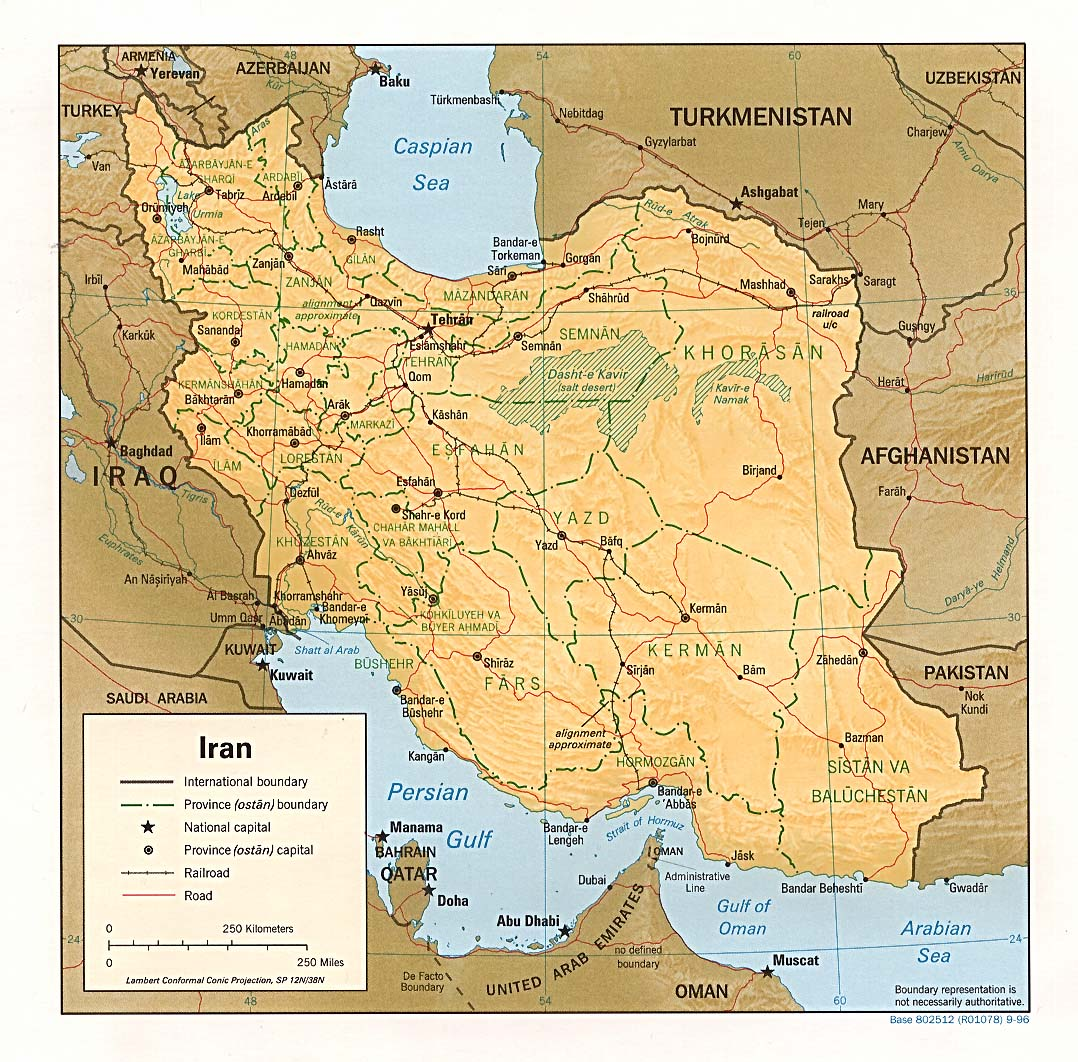 Iran Shaded Relief Map