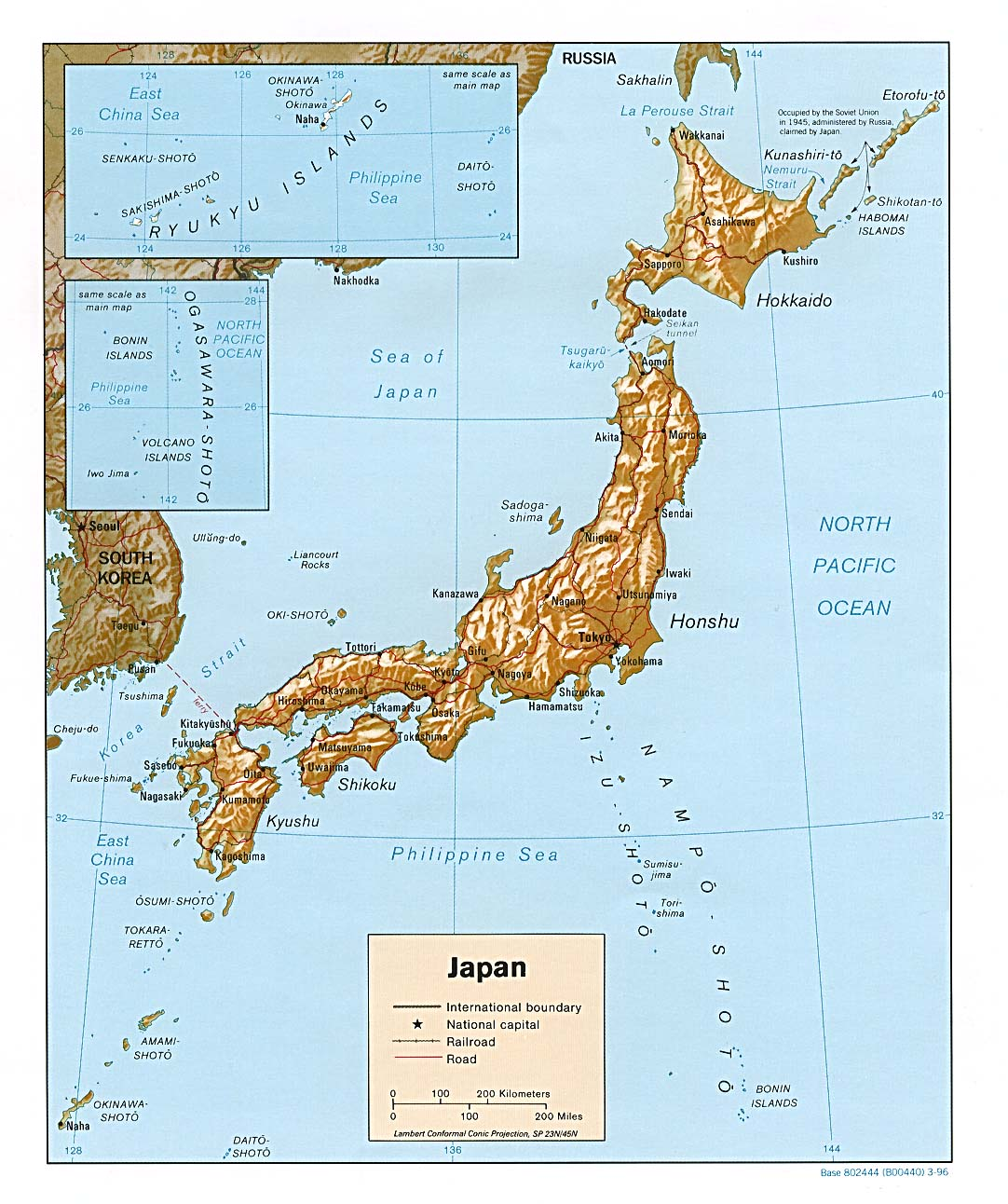 Japan Shaded Relief Map