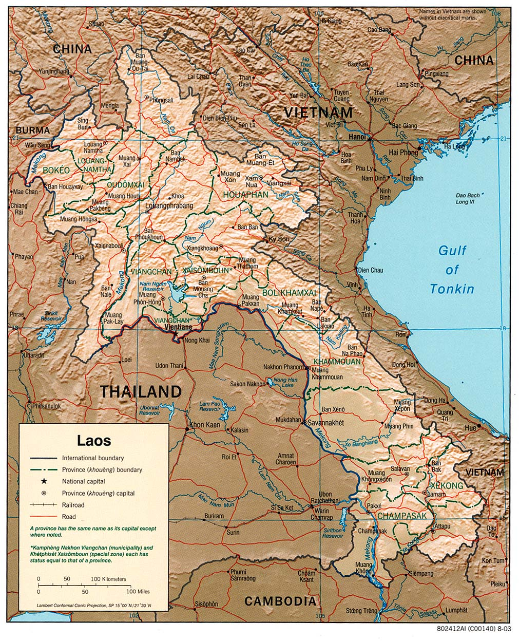 Laos Shaded Relief Map