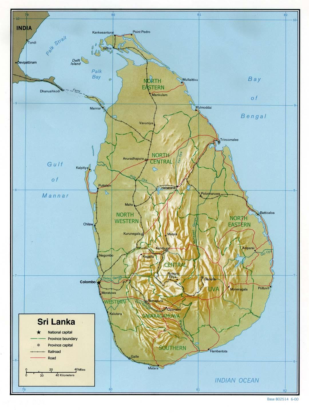 Sri Lanka Shaded Relief Map