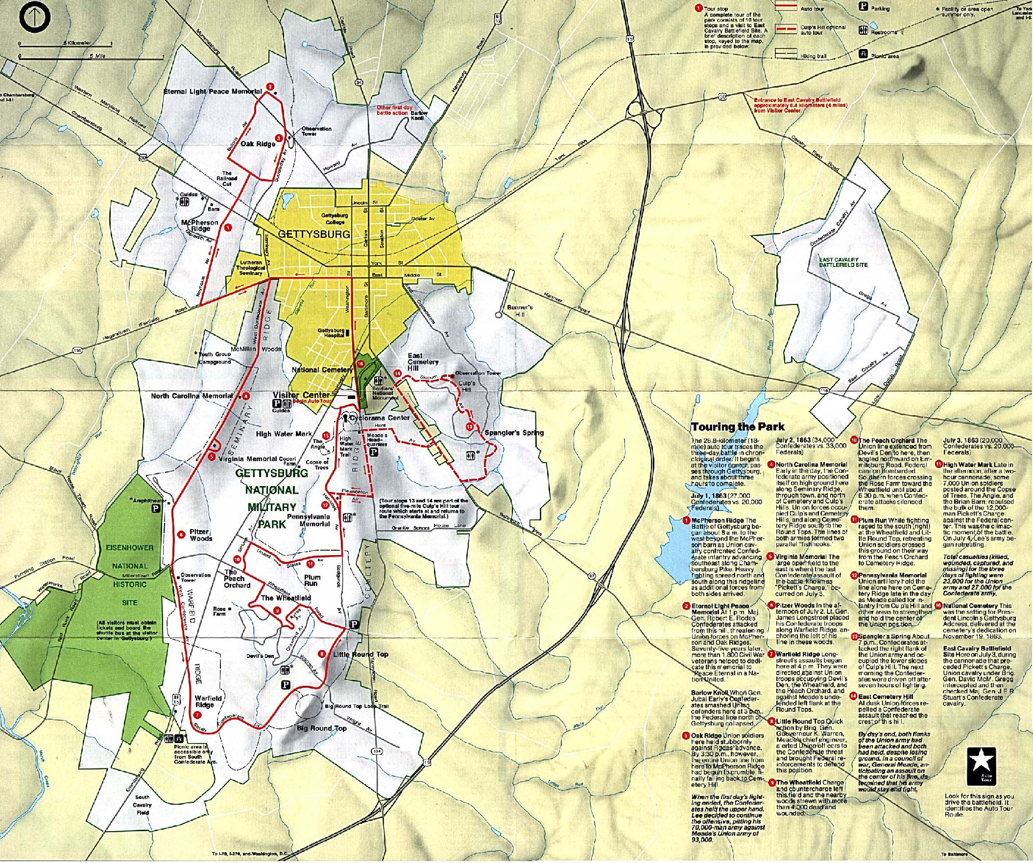 Gettysburg Us Map.Maps Of Gettysburg National Military Park Shaded Relief Map