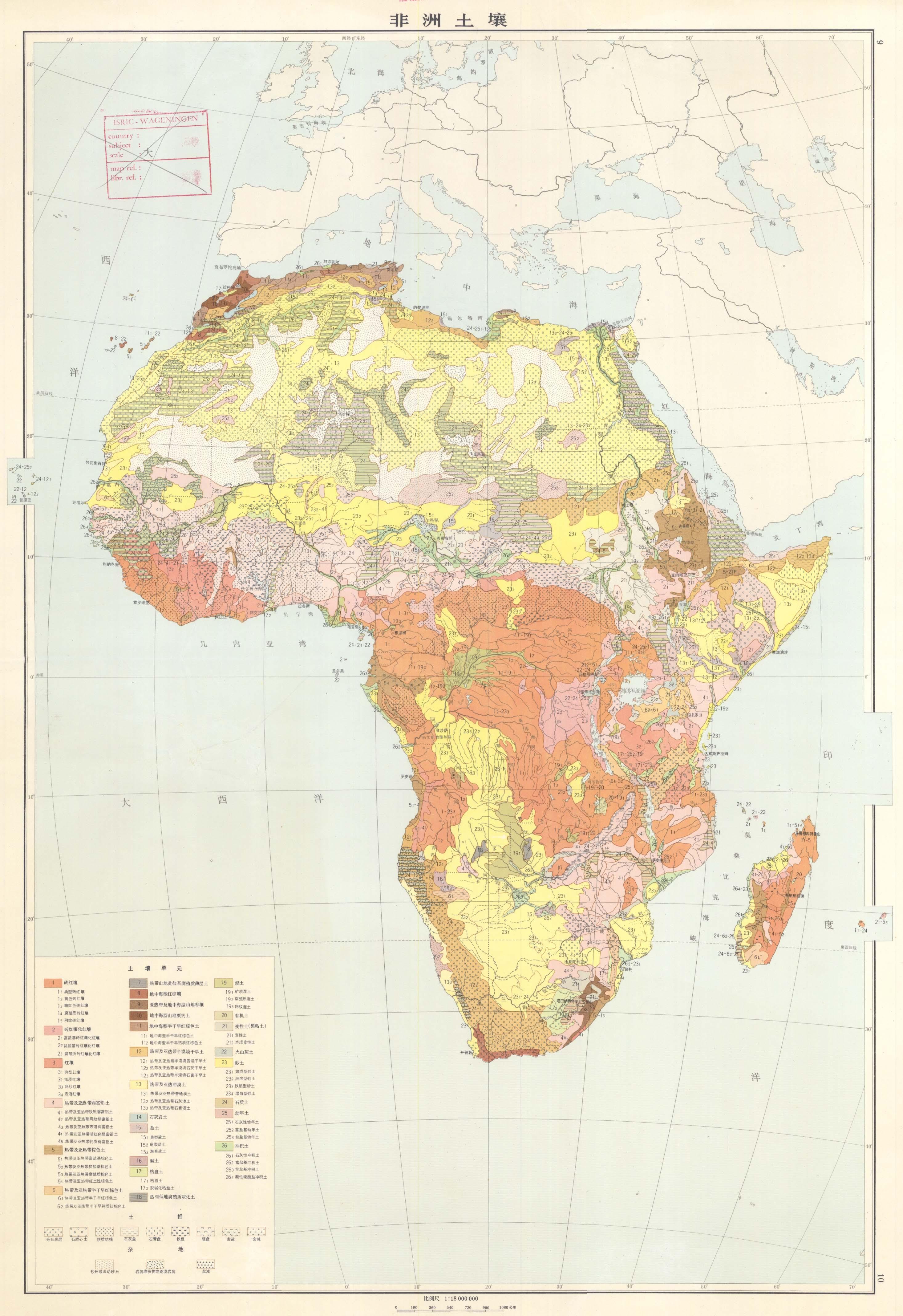 Mapa de Suelos de África 1974