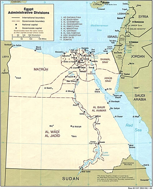 Mapa de las Divisiones Administrativas de Egipto