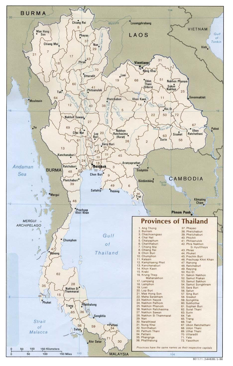 Mapa de las Divisiones Administrativas de Tailandia