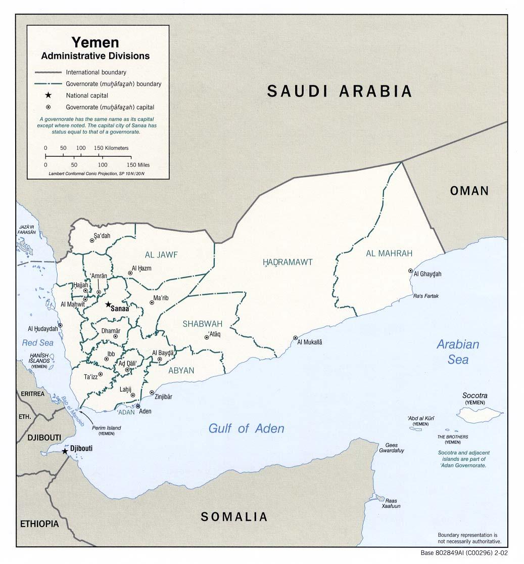 Mapa de las Divisiones Administrativas de Yemen