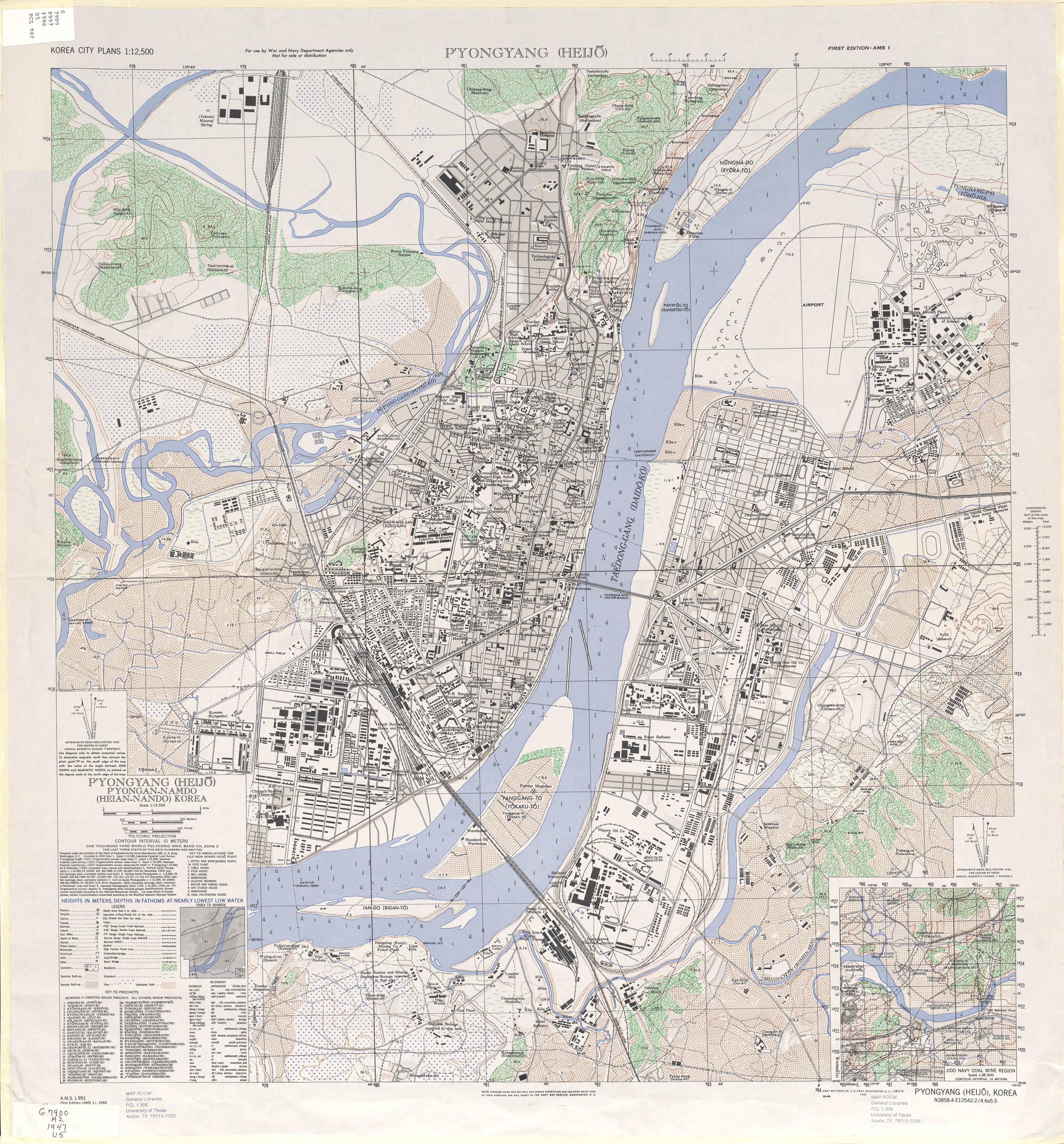 Mapa del Centro de Seúl 1946