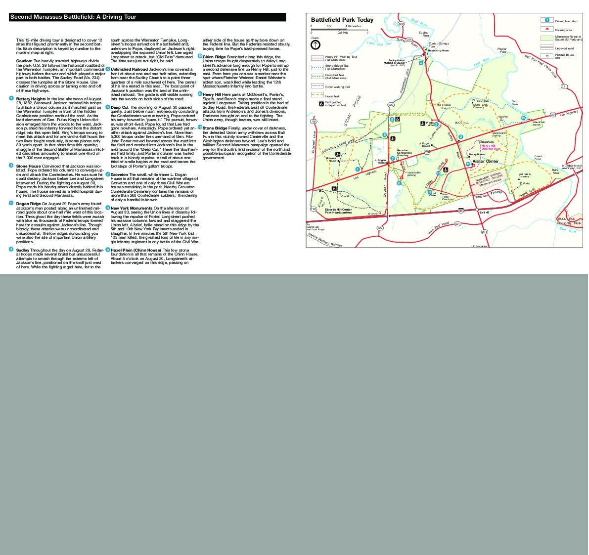 Mapa del Parque Campo de Batalla Nacional Manassas, Virginia, Estados Unidos