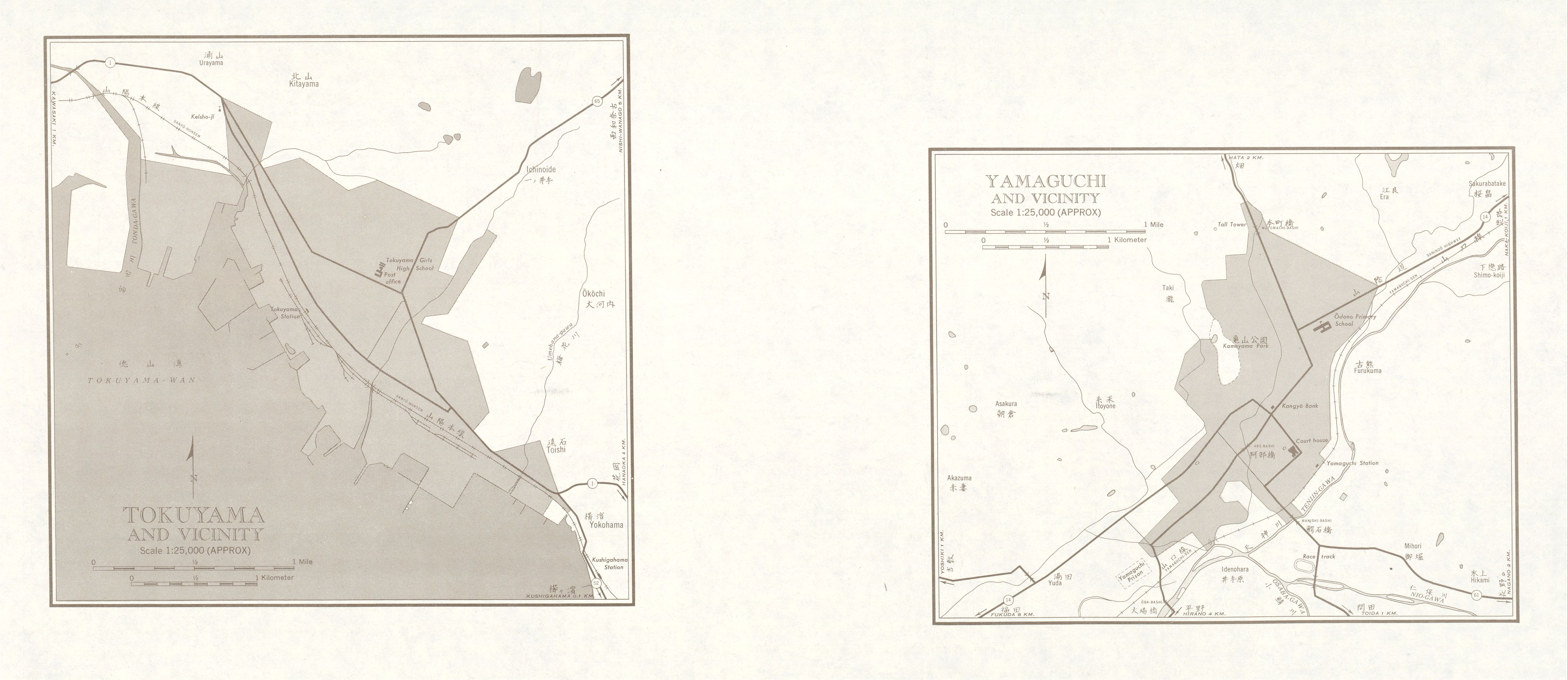 Maps of Tokuyama, Yamaguchi and their Vicinities, Japan 1954