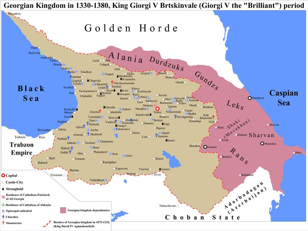 Reino de Georgia 1330-1380