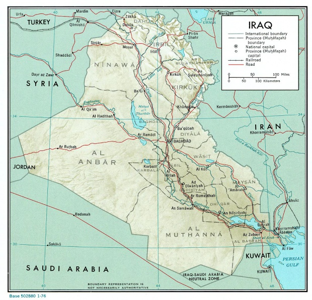 Iraq Physical Map 1976