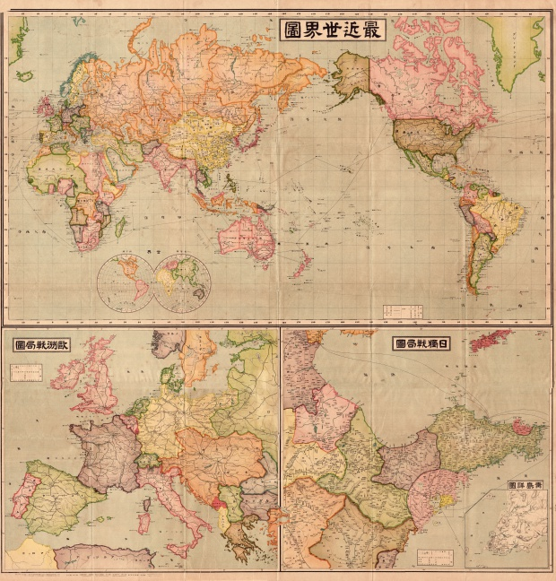 The world in 1914