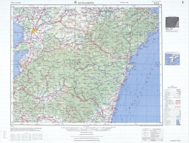 Kumamoto Topographic Map Sheet, Japan 1954