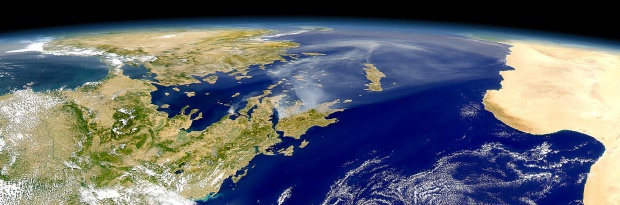 Smoke from Fires in Greece Seen by SeaWiFS