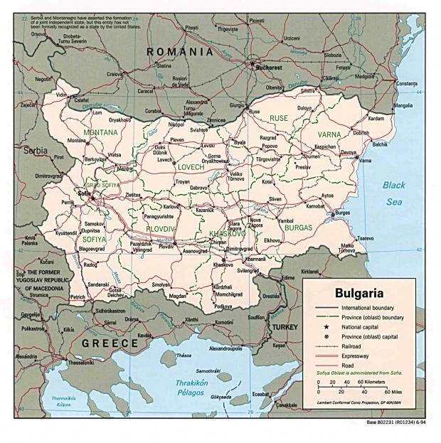 Mapa Politico de Bulgaria