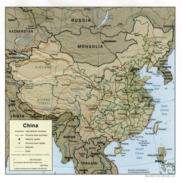 China Shaded Relief Map