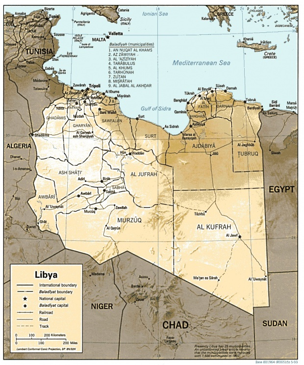 Libya Shaded Relief Map