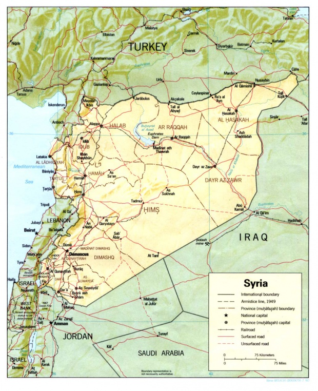 Syria Shaded Relief Map