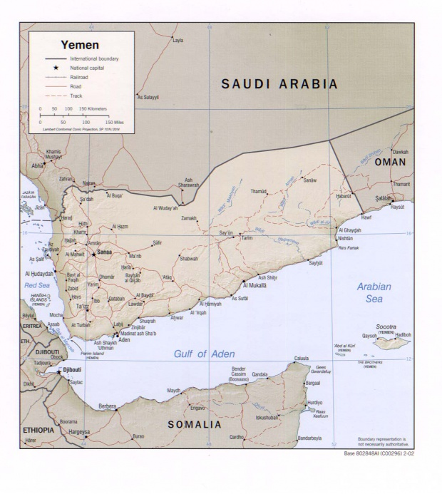 Mapa de Relieve Sombreado de Yemen