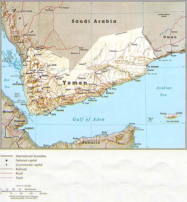 Yemen Shaded Relief Map