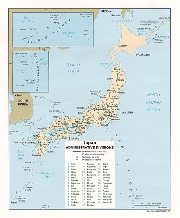 Mapa de las Divisiones Administrativas de Japón