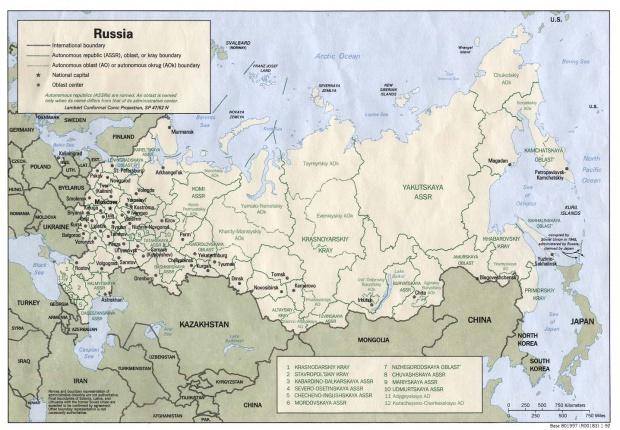 Mapa de las Divisiones Administrativas de Rusia