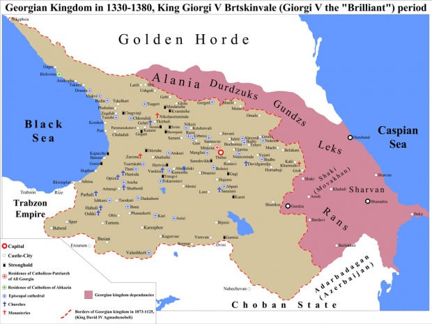 Georgian Kingdom 1330-1380