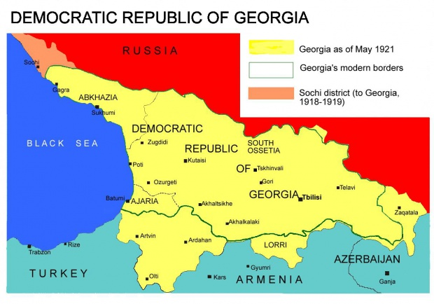 Democratic Republic of Georgia 1921