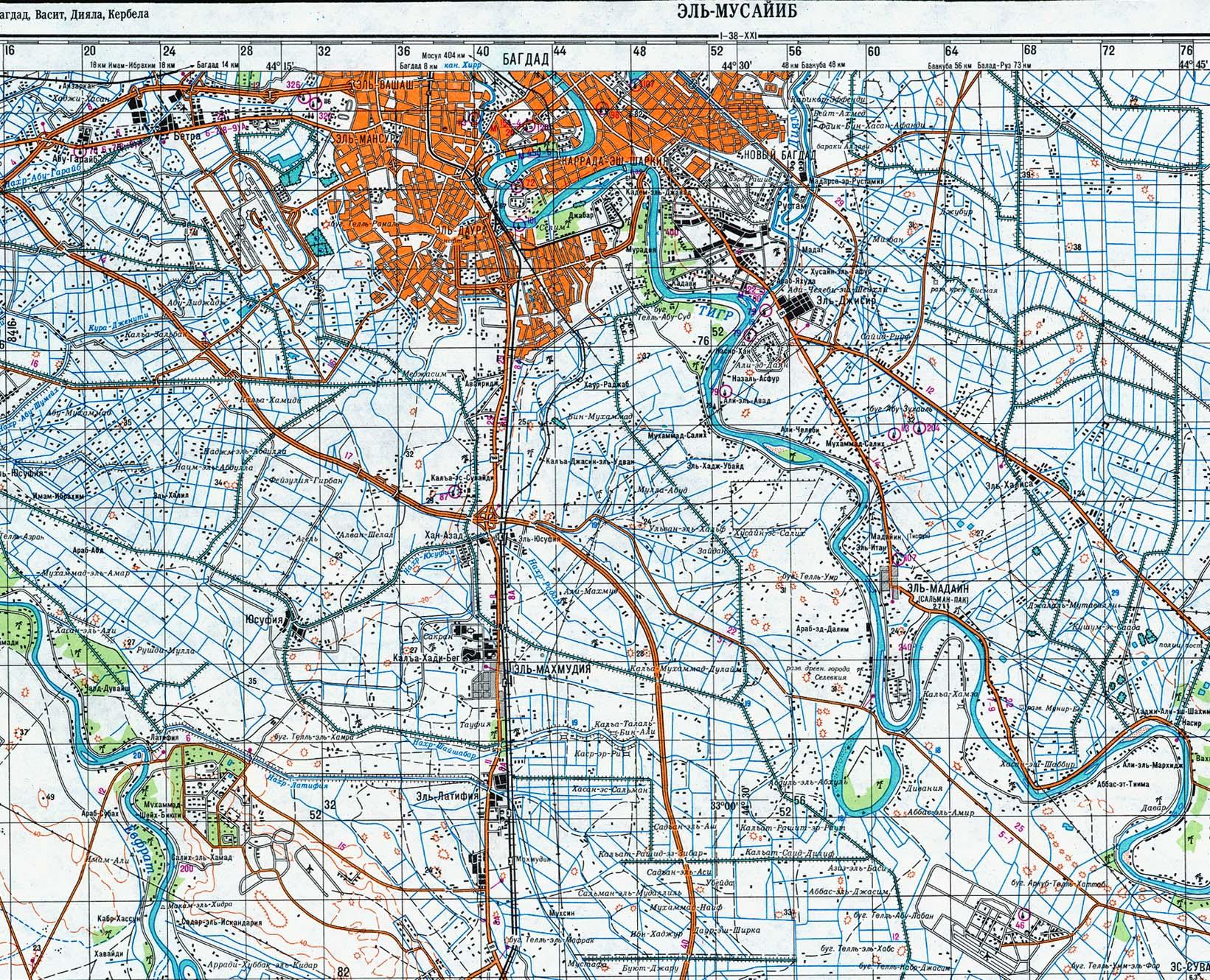 Mapa topográfico del sur de Bagdad 1991