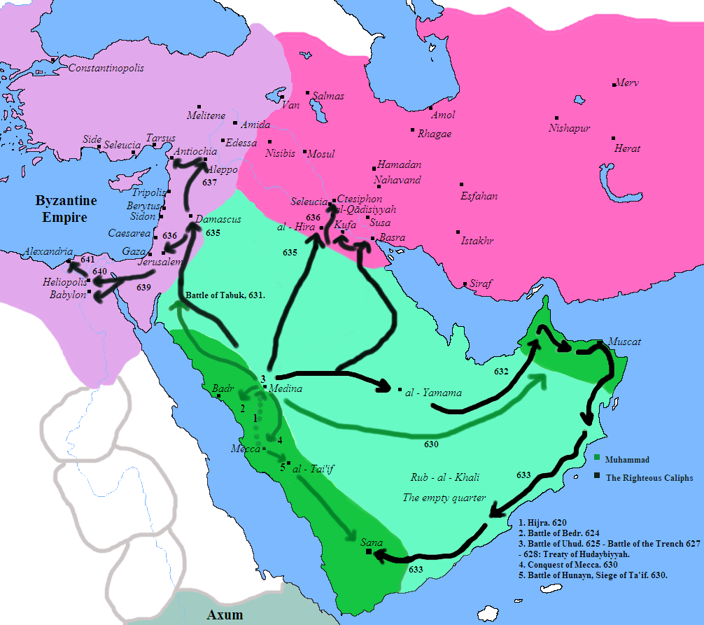 Conquistas de Mahoma y de los califas ortodoxos 630-641