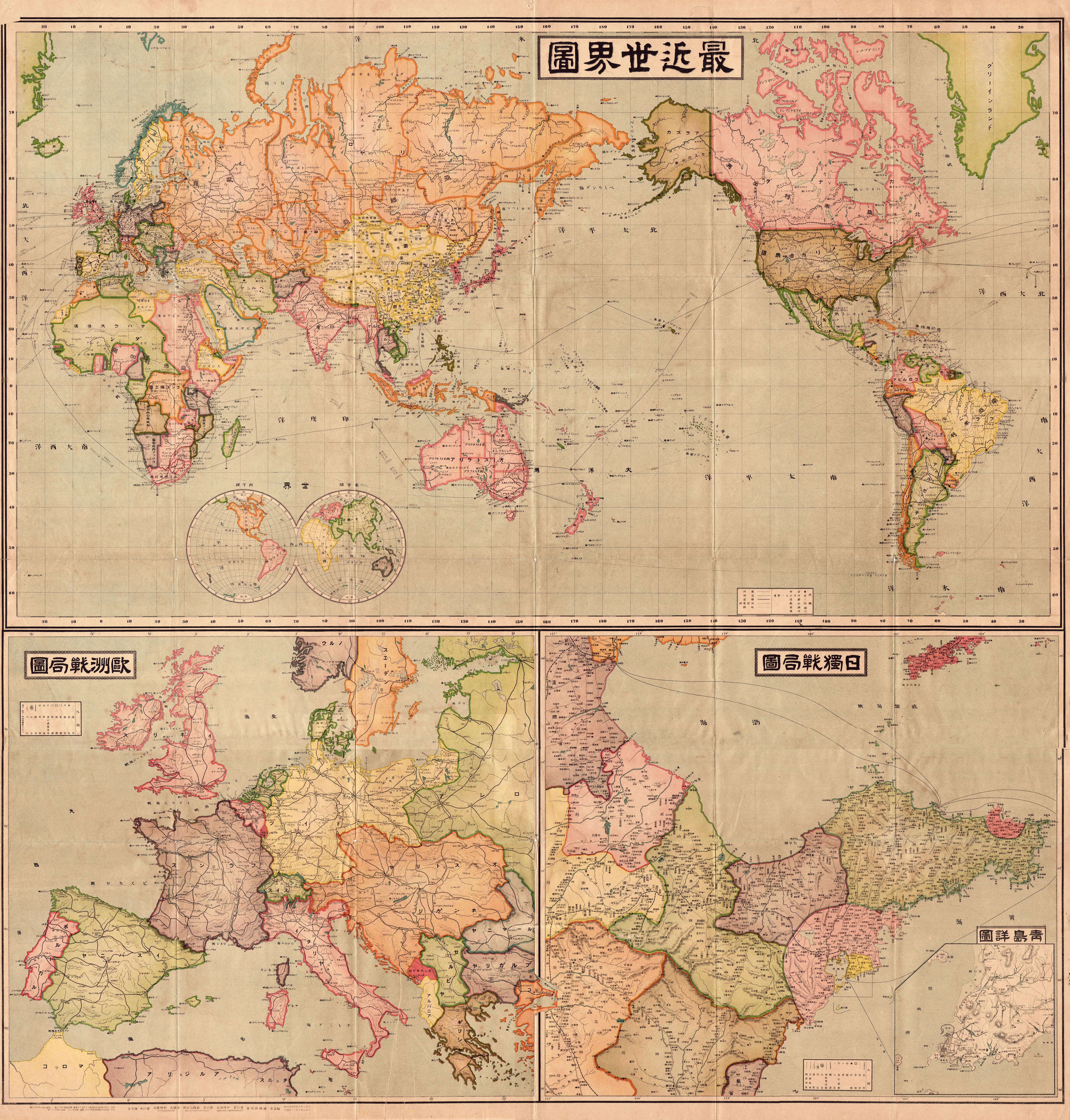 El Mundo en 1914