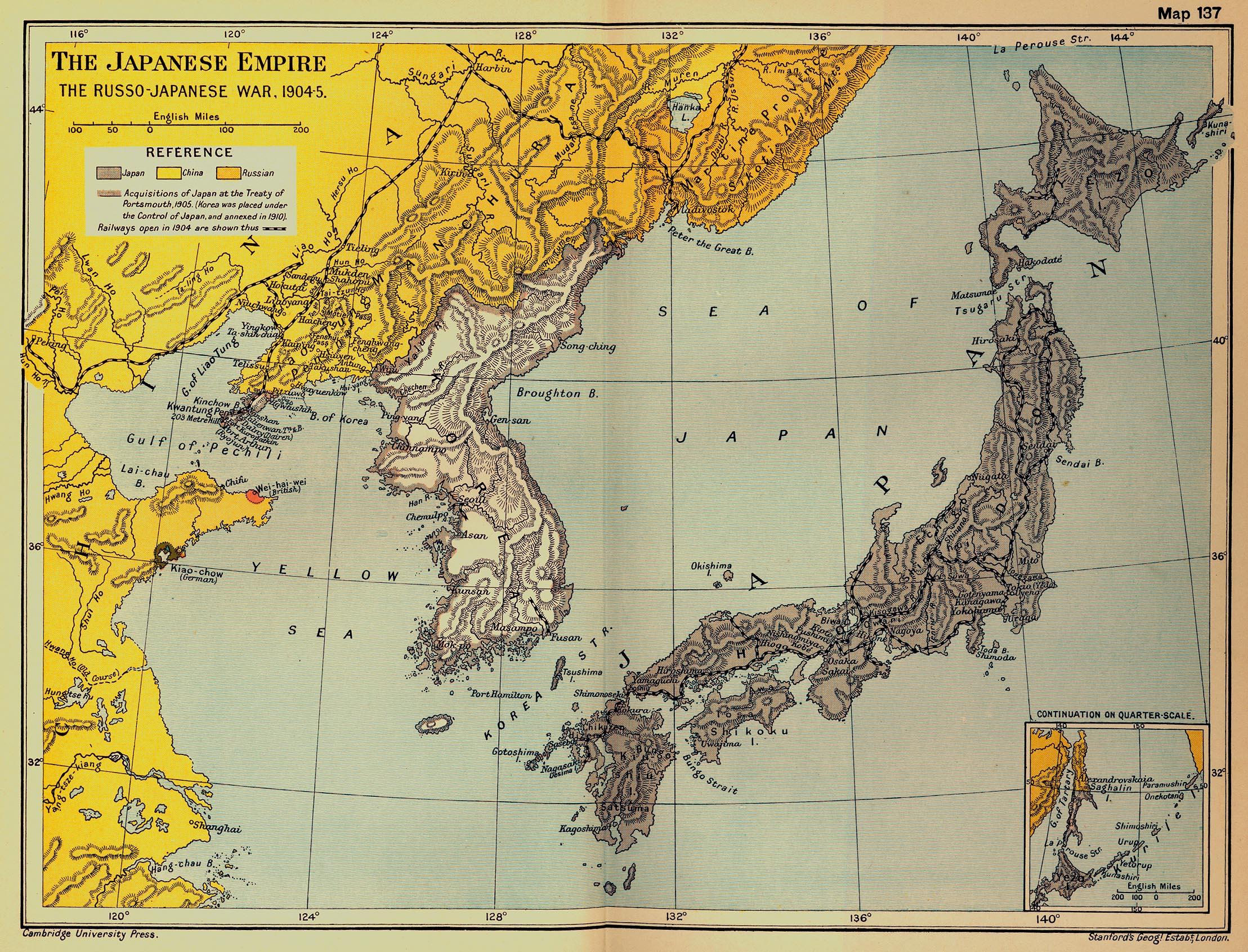 El imperio japonés 1904-5