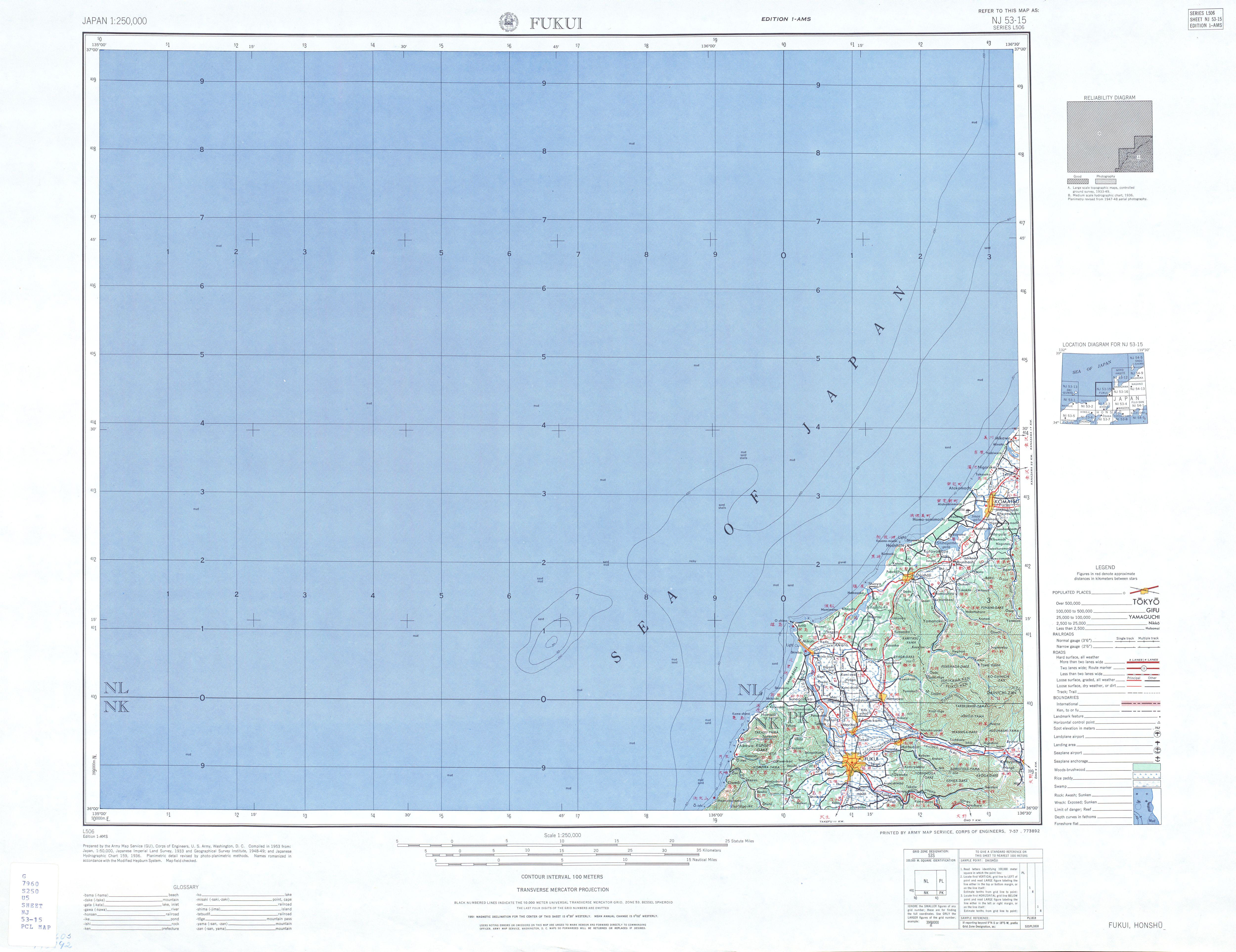 Hoja Fukui del Mapa Topográfico de Japón 1954