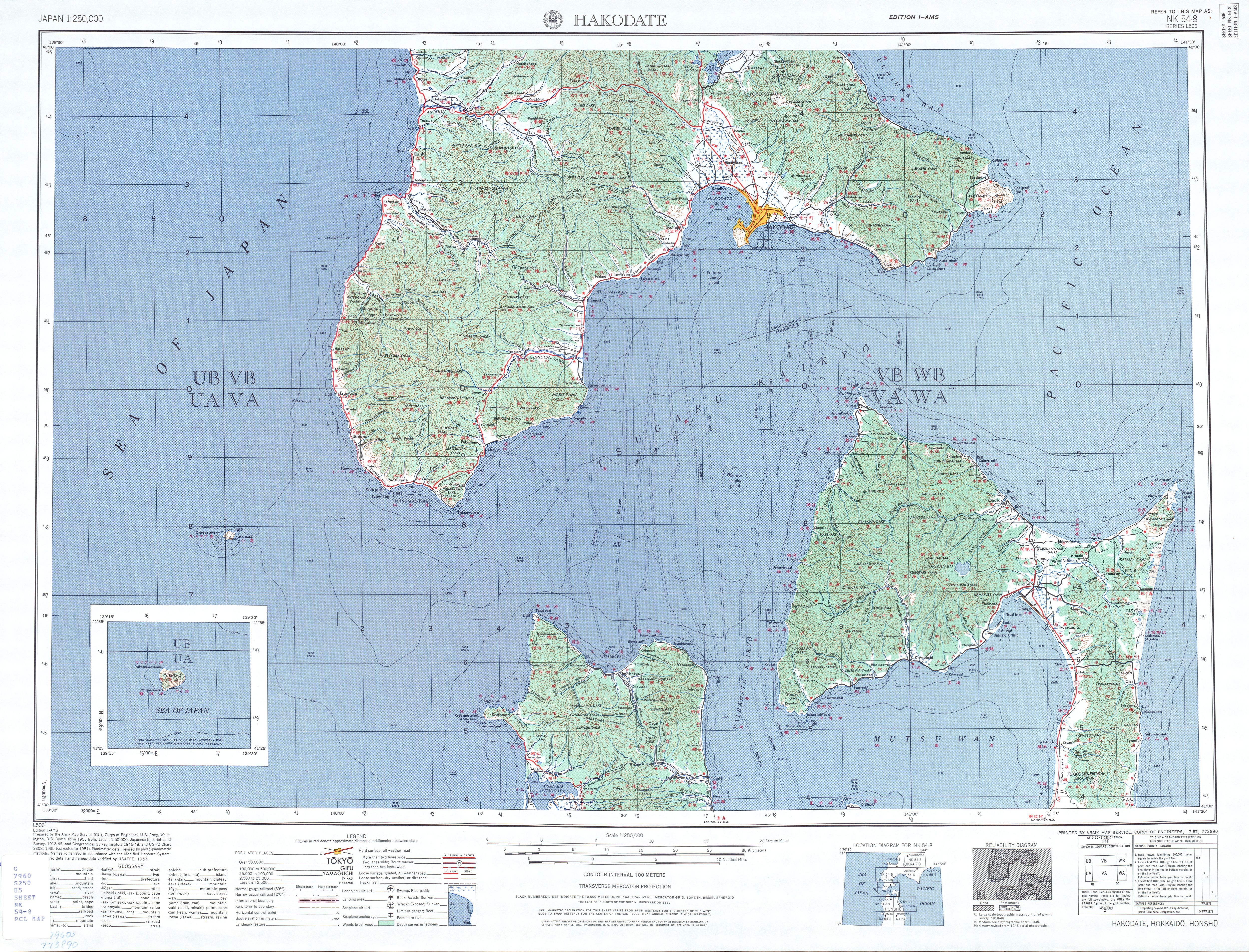 Hoja Hakodate del Mapa Topográfico de Japón 1954