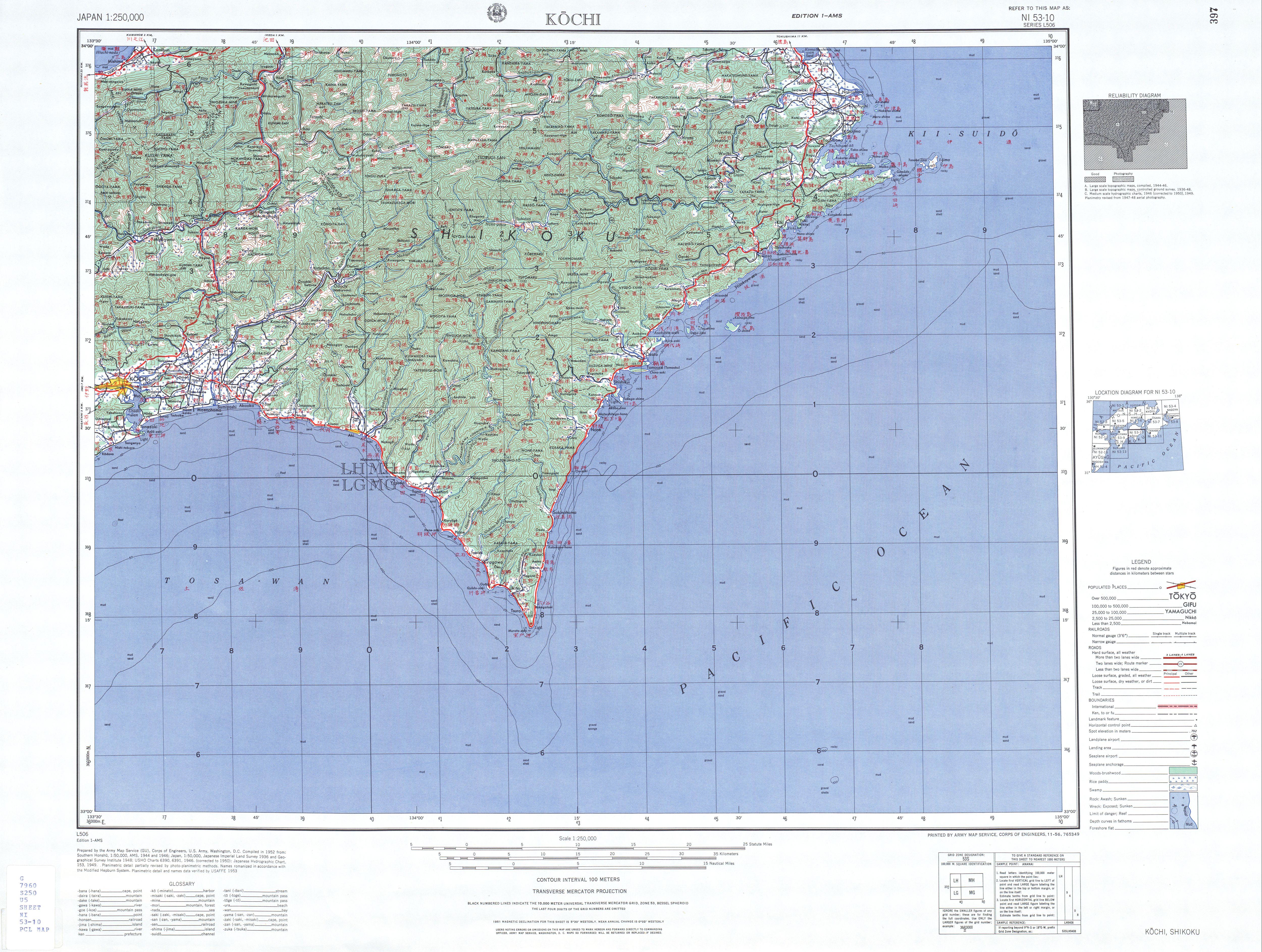 Hoja Kochi del Mapa Topográfico de Japón 1954