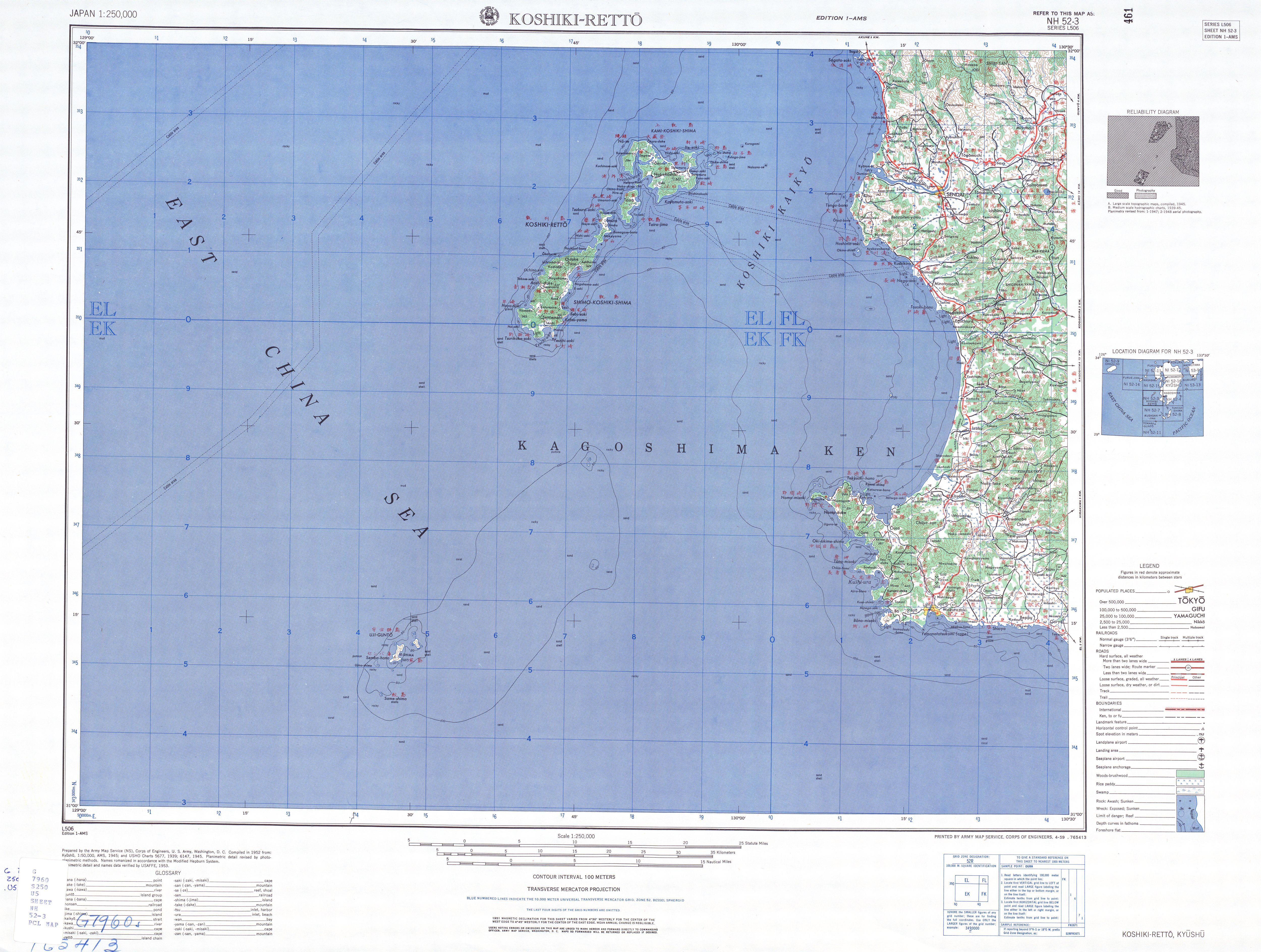 Hoja Koshiki-Retto del Mapa Topográfico de Japón 1954